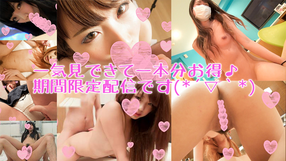 HAMESAMURAI:さぁや, NINA, 七海, Ayane, くぅ