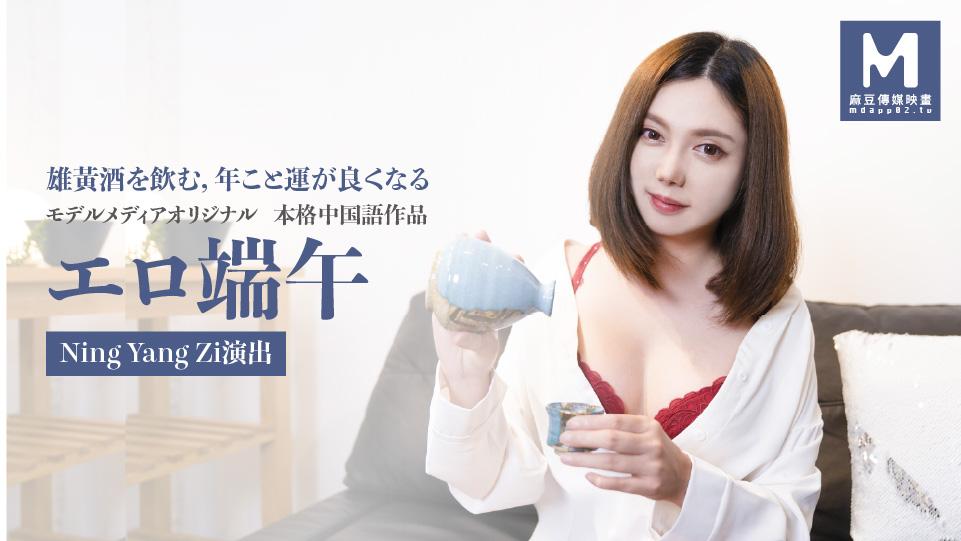 Luo Jing Xuan