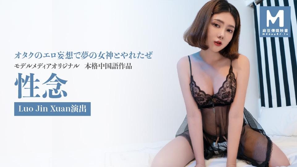 YOKUBO-hey
