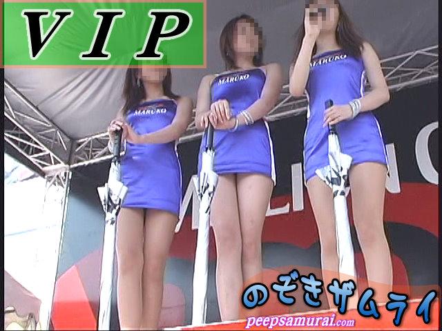 【のぞきザムライ】素人:A級レースクイーンの激写大会 part11